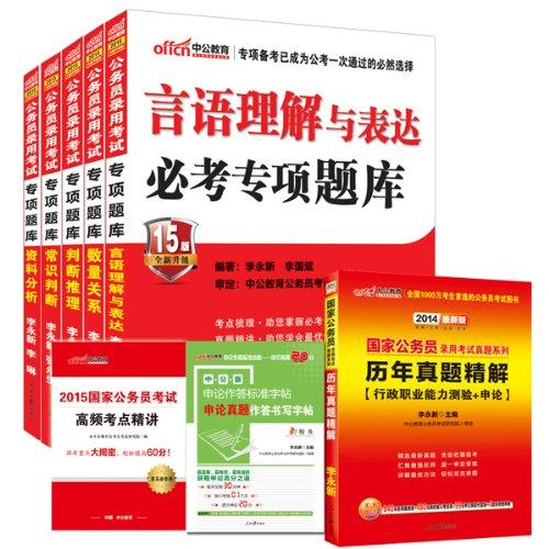 Understanding China: Senior Chinese Course(Chinese Edition): LIU LE NING. ZHU YONG PING BIAN