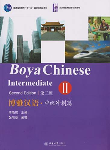 9787301252376: Boya Chinese: Intermediate 2 (2nd ed.) (W/MP3) (English and Chinese Edition)