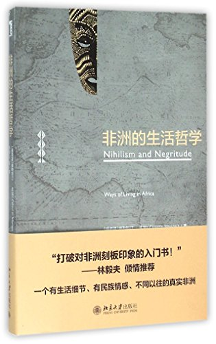 9787301265192: Nihilism and Negritude (Chinese Edition)