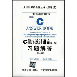2nd Edition The C Answer Book