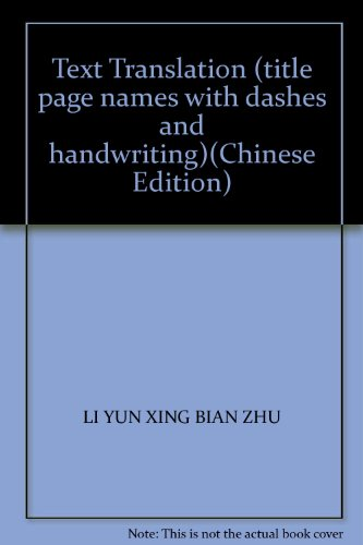 Text Translation (title page names with dashes: LI YUN XING