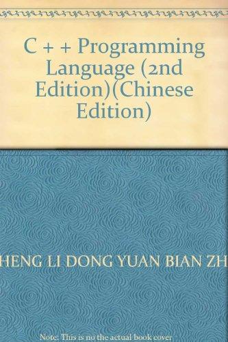 C + + Programming Language (2nd Edition): ZHENG LI DONG