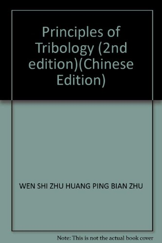 Principles of Tribology (2nd edition)(Chinese Edition): WEN SHI ZHU