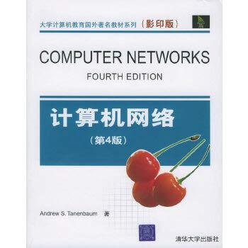 9787302078159: Computer Networks Fourth Edition