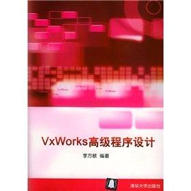 9787302081272: VxWorks advanced programming