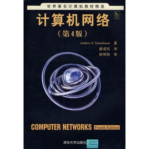 9787302089773: Computer Networks (4th Edition)(Chinese Edition)