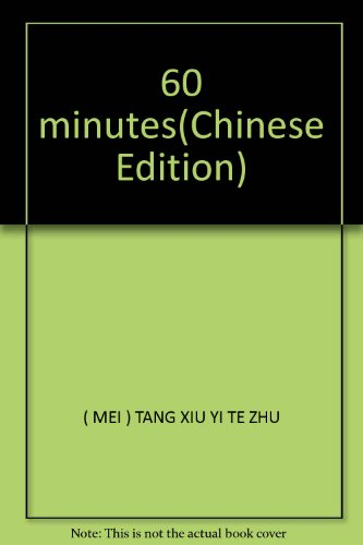 60 minutes : 50 -year history of prime-time TV programs Hewitt (. Hewitt.D) with horse(Chinese ...