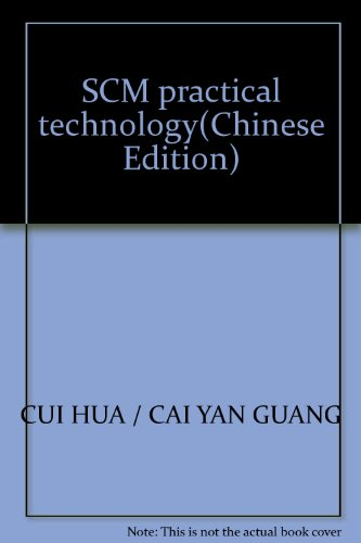 SCM practical technology(Chinese Edition): CUI HUA / CAI YAN GUANG