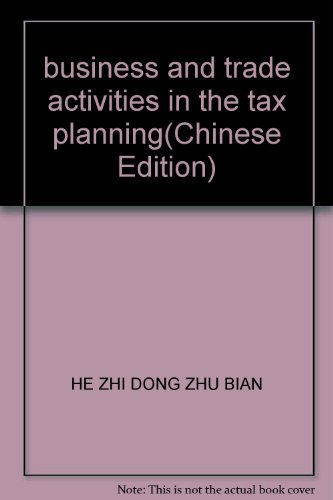 business and trade activities in the tax planning(Chinese Edition): HE ZHI DONG ZHU BIAN