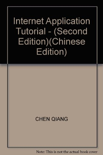 Internet Application Tutorial - (Second Edition)(Chinese Edition): CHEN QIANG