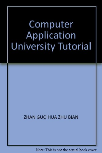 9787302114833: Computer Application University Tutorial