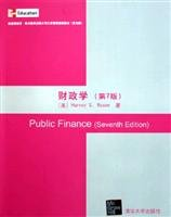 9787302115403: Public finance(Chinese Edition)