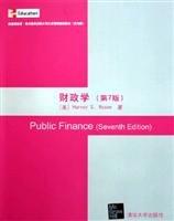 9787302115403: Public Finance (7th Ed.)
