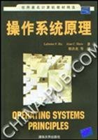 9787302116028: Operating systems principles)