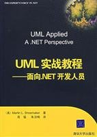 9787302119395: UML Applied)