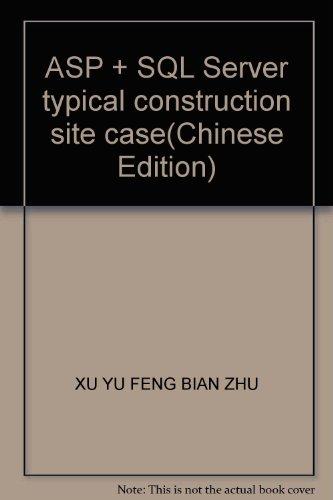 ASP + SQL Server typical construction site case: XU YU FENG BIAN ZHU