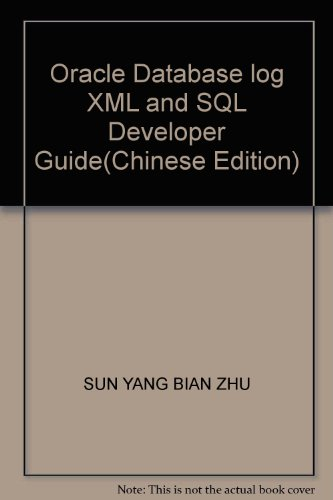 Oracle Database log XML and SQL Developer Guide(Chinese Edition): SUN YANG BIAN ZHU