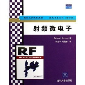 9787302125136: Foreign universities outstanding the textbook microelectronic class series: RF Microelectronics (translated version)(Chinese Edition)