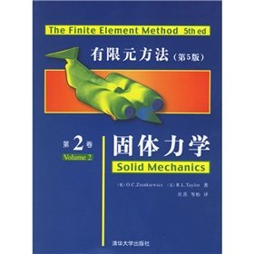 9787302129875: Finite Element Method: Solid Mechanics (5th Edition) (Volume 2)
