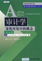 outstanding teaching Asian Studies in Business Administration Accounting column: Auditing (the ...
