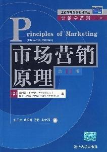 outstanding teaching Asian Studies in Business Administration: MEI)KE TE LE