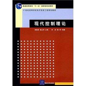 Genuine Books 9787302150480 modern control theory(Chinese Edition): LI LING