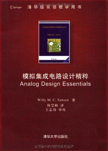 Tsinghua version bilingual teaching books : the: Willy M. C.