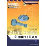 9787302166580: Cimatron E NC automatic programming Detailed (with CD)