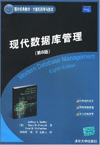9787302173380: Modern Database Management (8th Edition)(Chinese Edition)