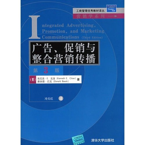outstanding teaching Asian Studies in Business Administration Marketing Series: advertising. ...