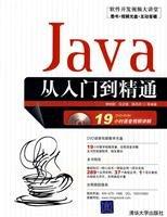 Java from entry to application development (with: ZHU, LI ZHONG