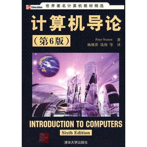 Computer Introduction (6th edition)(Chinese Edition): PeterNorton ZHU