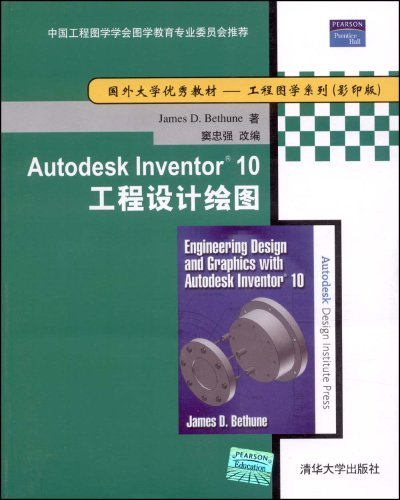 9787302192404: Autodesk Inventor 10 projects design and drawing