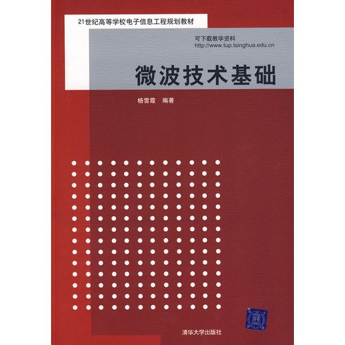 9787302193876: microwave technology-based(Chinese Edition)