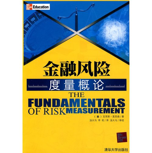 Introduction to financial risk measurement(Chinese Edition): MEI) KE LI SI MO LI SEN (Chris ...