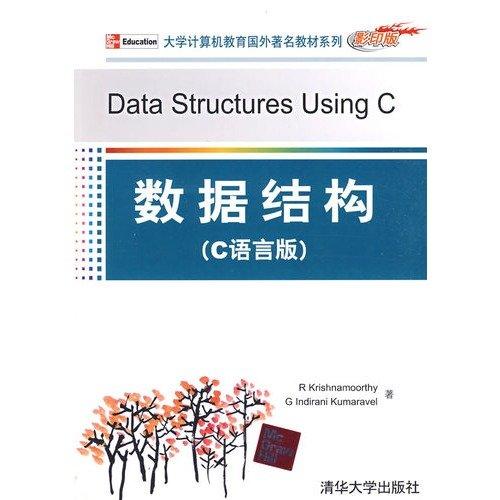 data structure: C-language version(Chinese Edition): R Krishnamoorthy G