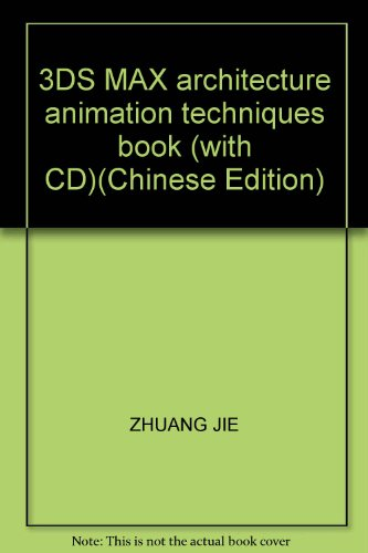9787302212201: 3DS MAX architecture animation techniques book (with CD)(Chinese Edition)