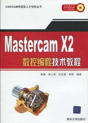 9787302212980: VIP-MasterCAM X2 CNC programming tutorial (with CD