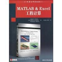 Engineering Computations: An Introduction Using MATLAB and: MEI)MAI SI TE
