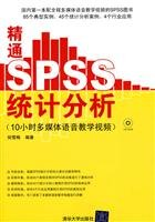 proficient in SPSS statistical analysis of 10 hours teaching multimedia audio video (with video CD)...