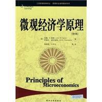 9787302217701: Classic Renditions Management Business Management Textbook Series: Principles of Microeconomics (Section version 6)