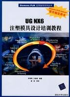 UG NX6 injection mold design training materials: LI MING HUI.