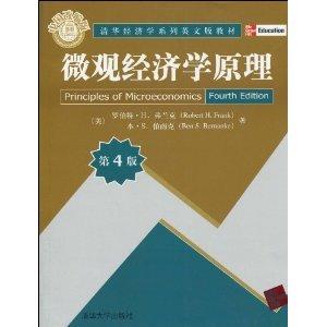 Genuine] Principles of Microeconomics ( 4th Edition ) ( Tsinghua University economics textbook ...