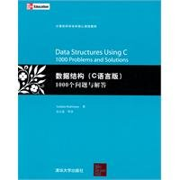 9787302224846: data structure (C-language version): 1000 Questions and Answers(Chinese Edition)