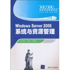 Network engineers practical training tutorial series: Windows: ZHANG FENG SHENG