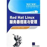 9787302230014: Red Hat Linux server set up and management(Chinese Edition)
