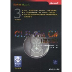 New Genuine CLRviaC # ( 3rd Edition ) ( Microsoft Technology Series )(Chinese Edition): MEI ) RUI ...