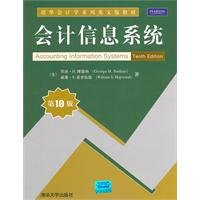 Accounting Information Systems(Chinese Edition): MEI)BO DE NA (MEI)HUO PU WU DE