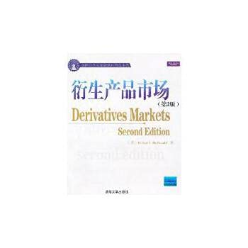 9787302234814: Derivatives Markets (Second Edition)