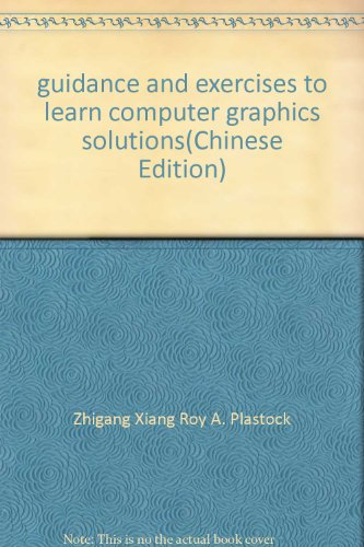 9787302238515: guidance and exercises to learn computer graphics solutions(Chinese Edition)